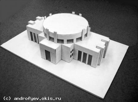институт живописи скульптуры и архитектуры: